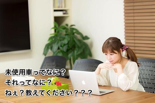 CSSS85_MBAwonozokujyosei20131019500.jpg