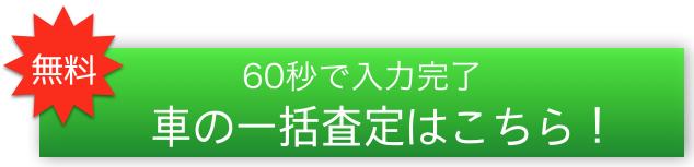 スクリーンショット 2015-12-21 15.45.57