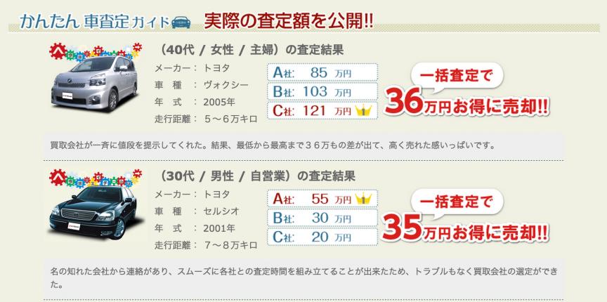 スクリーンショット 2015-07-22 04.33.19