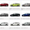 人気色はどれ?新型プリウスのボディーカラー9つのパターン!
