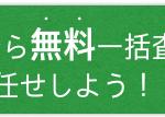 緑アイコン.001
