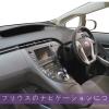 新型プリウスに装着される専用ナビは9インチと7インチ2つのパターン