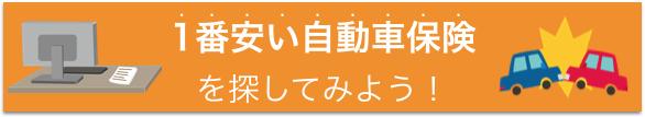 スクリーンショット 2016-02-22 09.15.08