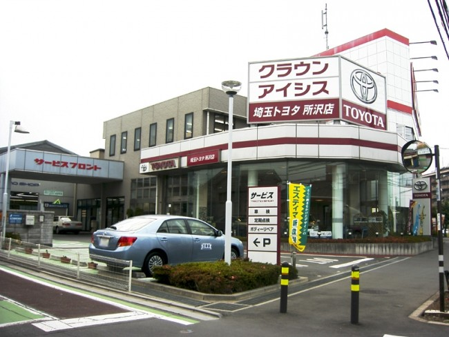 Toyota_Saitama_Japan_Car_dealership_Tokorozawa