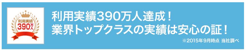 スクリーンショット 2016-02-15 09.53.26