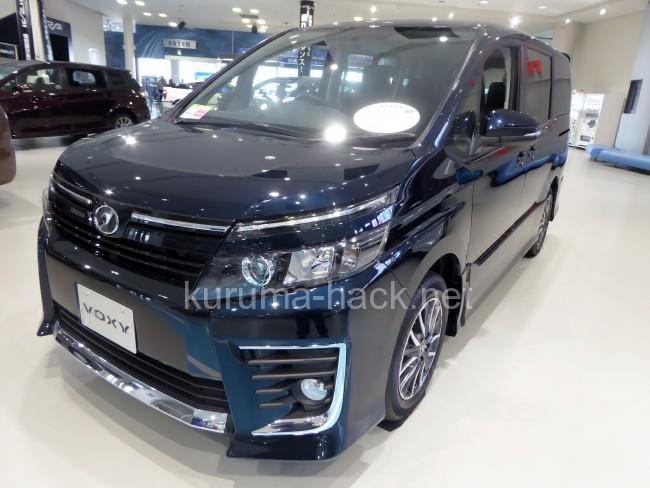 Toyota_VOXY_ZS_2WD_(ZRR80W)_front