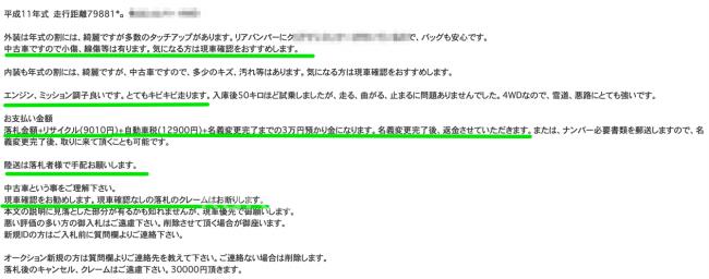 スクリーンショット_2016-03-27_06_12_51