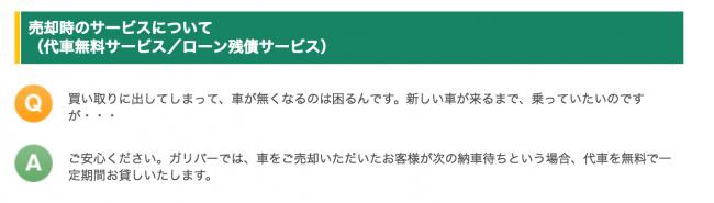 スクリーンショット 2016-04-08 06.33.44