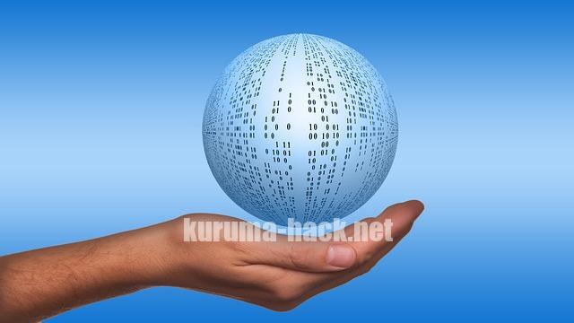 ball-457334_640
